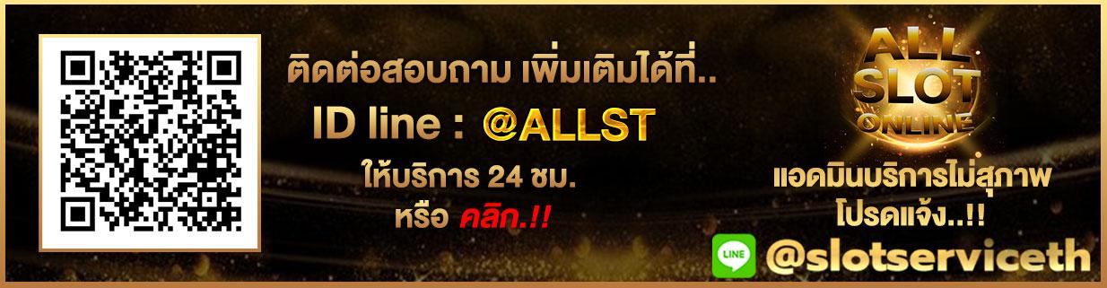 all slot online