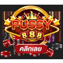 pussy888 ดาวน์โหลด เล่น เกม วันนี้